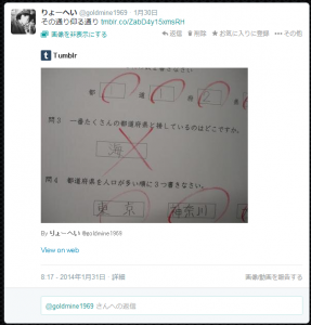 twittercards2